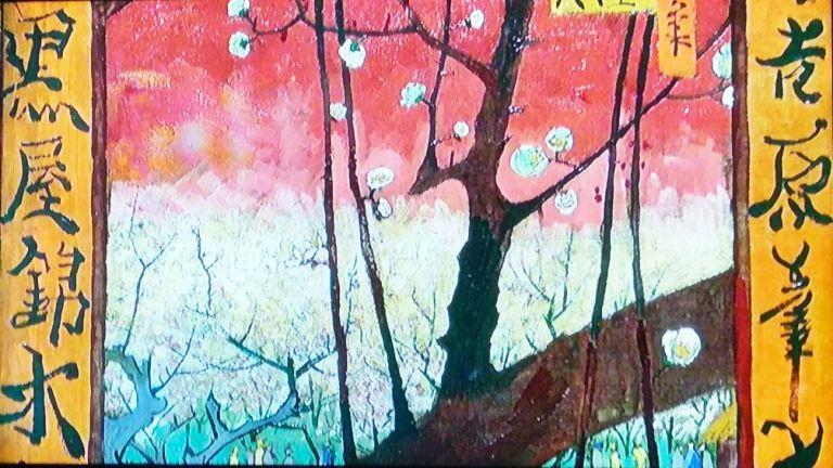 albero e stile cornice giapponese